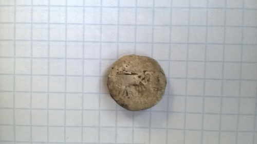srebro rzymskie revers