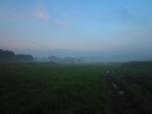 #bieszczady #góry #mgła #mroczne